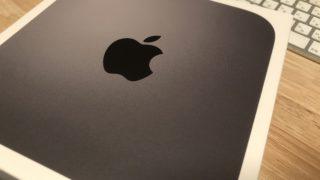 【DTM】macの環境引継メモ