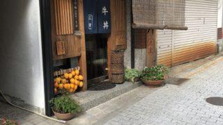 【小旅行】大阪・神戸趣味の旅